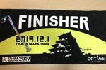 【イベント】応援の力を実感|大阪マラソンを完走して思うこと