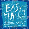 【再度告知です!】倉敷市児島で開催される「EASY MARKET」に出店します