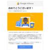 【Google AdSense】忍耐の時期。9月の収益報告