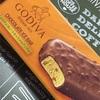 セブンイレブンで、あのチョコレートブランドのアイスバーが先行発売!GODIVA『チョコレートアイスバー ミルクチョコレートキャラメルアップル』レビュー(感想と評価)