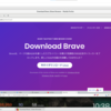Braveブラウザ CentOS 7編