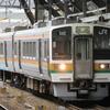 JR東海 名古屋駅を通過する213系