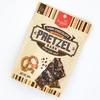 甘しょっぱくて後を引く、プレッツェルが入っているチョコ♪コーヒーのお供に!