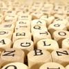 国際学会で発表するのに必要な英語力はどのくらい?