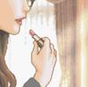 探偵 神宮寺三郎 白い影の少女【9】