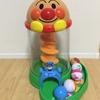 1歳2ヵ月の息子くんのお気に入りおもちゃ
