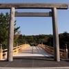 感性と直感力の豊かさは日本人の特徴!日本一の最強パワースポットお伊勢さんで感じるトップレベルのエネルギー