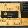 スパーリング相手を『100万人のための3D将棋~金沢将棋』に変える。