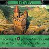 銅貨の巨塔
