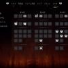 2017/03/23 Horizon Zero Dawn ホライゾン ゼロ・ドーン プレイ 攻略日記002
