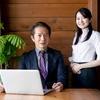 業績のよい会社は経営者の人格も高い?
