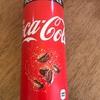 コカ・コーラ プラスコーヒーを実際に飲んでみた
