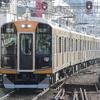 近鉄鶴橋で見る阪神車