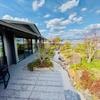 リッツ・カールトン京都に行ってきた。リッツスイート初体験はプライベートな日本庭園テラス付き。