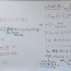 数理音楽2(4年ゼミ)