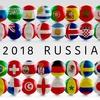 ロシアワールドカップ 6/22時点の結果まとめ&決勝トーナメント出場国予想