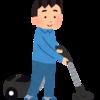 【家電購入】おすすめの掃除機について