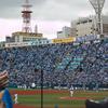 2018年春 横浜スタジアムに行って感じたこと