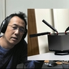 【速度測定しました】eo光10G回線用の高速ルーターAX12を導入。バッファローWXR-5950AX12 WiFi6 / IPv6対応!やっぱり早いねEO光。 in 神戸・三宮・元町 VLOG#111