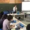 登米市教育研究会視聴覚教育研究部会 レポート まとめ(2018年10月5日)