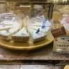 大谷地CAPOで「フルーツケーキファクトリー」の限定ケーキをゲット!!