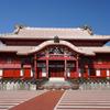 History / 古代日本と琉球 海彦(海佐知)と山彦(山佐知)の物語を解釈する