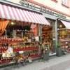 ドイツの古都 超可愛いハイデルベルクの旧市街とNHホテル【ヨーロッパ5ヶ国周遊】