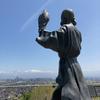 富山市内・新と復活をめぐる徘徊