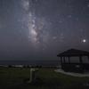 【天体撮影記 第66夜】 伊豆諸島1島目 常夏の島 八丈島からの天の川を求めて