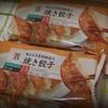 セブンイレブンの冷凍焼き餃子を食べてみた