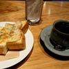 北海道 江別市 NOPPORO  COFFEE / 赤レンガ工場跡の商業施設の中で一休み