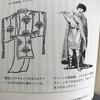 聖徳太子の「未来記」とモーツァルトの「魔笛」