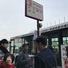 マカオ旅行 マカオ内の移動は路線バスもあり!