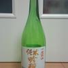 鹿野山 純米吟醸