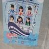 5/28 ばってん少女隊 1stアルバム「ますとばい」リリースイベント1部 @ららぽーと豊洲