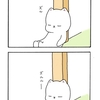 ミイコ「ズルズル」