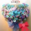 ロミジュリ開幕&お花を出しました