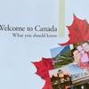 Express entry申請からカナダ永住権獲得・移住するまでの流れ