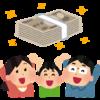 個別株、「買わない」投資で利益20万円を超え。
