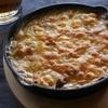 【お勧めアウトドア料理】スキレットでつくる簡単マカロニグラタン!!時短料理でアウトドアを満喫!!【お手軽スキレットグラタン】
