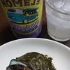 ダイエット~111日目~と、檸檬堂監修「ノメルズ ほろにがレモネード」