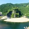 愛媛県終了です。思いやりに溢れた県でした。