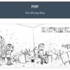 PHP - The Wrong Way とは何だったのか
