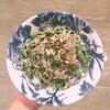 ヴィーガン🌱菜の花とマッシュルームのクリーム茶そば