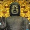 なんで仏像の目は半眼なのか?