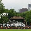"<span itemprop=""headline"">★「オクトーバーフェスト」(ドイツ・ビール祭り)が9月に開催(東京は日比谷公演で)。</span>"