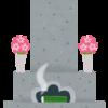 サマヨールくんの墓場 (S16序〜中盤使用サマヨクチート)