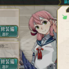 艦これ 対空噴進弾幕の必要性