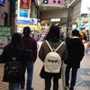 「コスモス」大阪天満宮へ行く