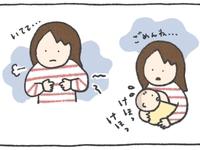 飲み過ぎて盛大に吐き戻すことも…母乳過多から時間や量の制限をして悩む私を、救ったひと言 byかめかあさん